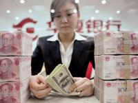 نرخ رشد اقتصاد چین به پایینترین حد در بیست و چهار سال گذشته رسید