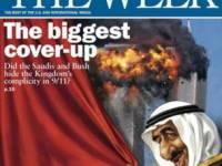 پرونده: آیا مسئولان عربستان در ۱۱ سپتامبر دست داشتهاند؟
