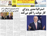 Persian Herald Weekly Issue 1004