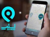 اعتراض ایران به حذف اسنپ و اپلیکیشنهای پرطرفدار در اپاستور