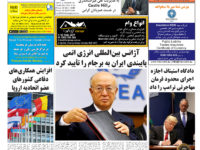 Persian Herald Weekly Issue 1034