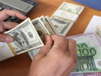 افزایش قیمت سکه و ارز در ایران پس از اعتراضات اخیر