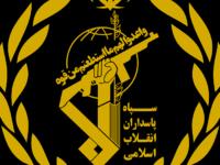 سه نیروی امنیتی ایران در درگیری با نیروی حزب دموکرات کردستان ایران کشته شدند