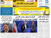 Persian Herald Weekly Issue 1060