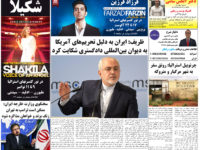 Persian Herald Weekly Issue 1069