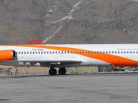 شرکت کامایر: پروازهای داخلی به ولایات غور، بامیان و بدخشان از سرگرفته میشود
