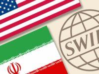 ارتباط بانک مرکزی ایران با سوئیفت 'قطع شد'