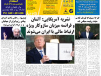 Persian Herald Weekly Issue 1088