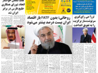 Persian Herald Weekly Issue 1090