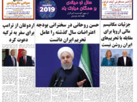 Persian Herald Weekly Issue 1092
