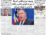 Persian Herald Weekly Issue 1094
