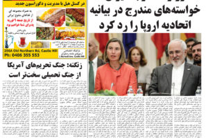 Persian Herald Weekly Issue 1098